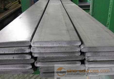 flat bar supplier  in Qatar