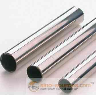 High quality Steel Tube Supplier in Cyprus