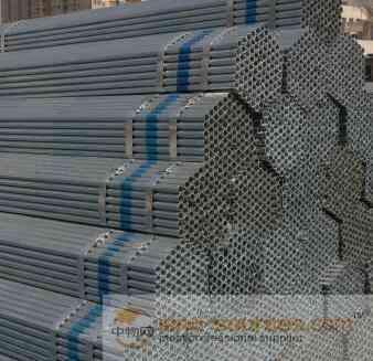 Galvanized Tube Manufacturer In Eritrea