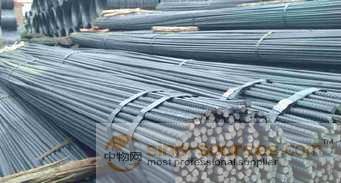 Rebar Supplier in Nigeria