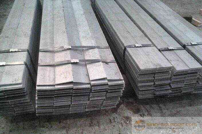 Flat Bar supplier in Brunei