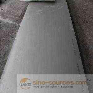 Steel Sheet supplier in Vietnam