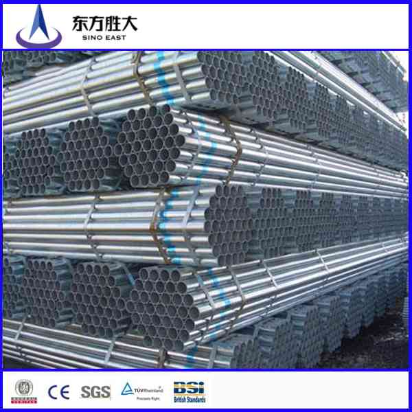 GALVANIZED STEEL PIPE MADE IN CHINA