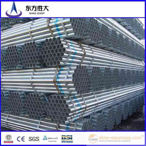 GALVANIZED STEEL PIPE MADE IN CHINA1