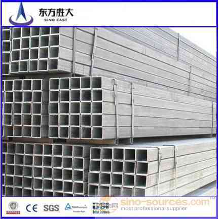ASTM A500 Material Steel Pipe Square Steel Tube1