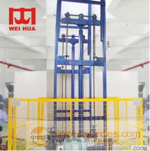 outdoor elevators Material Lifting Platfrom cargo lift price