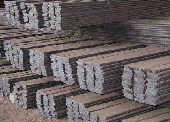 Hot sale steel flat bar
