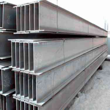 galvanized steel h channel steel supplier