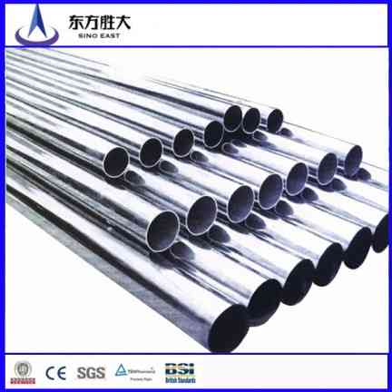 hot sale & high quality stainless steel for sale