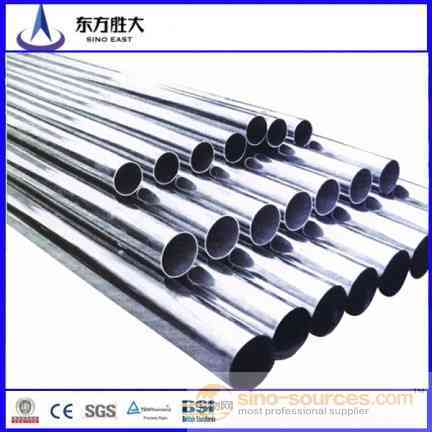 hot sale & high quality stainless steel for sale1
