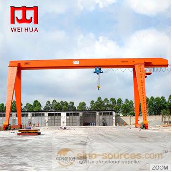 Henan Weihua Indoor/Outdoor Customized Simple Single Girder Gantry Crane