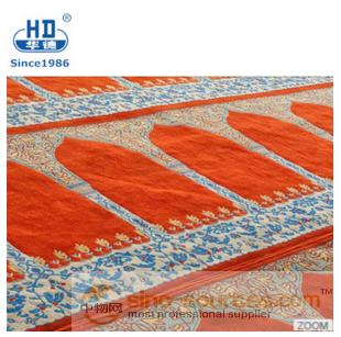 Best quality sound absorbed islamic prayer carpet