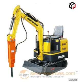 cheap new 0.8 mini excavator price for promotion