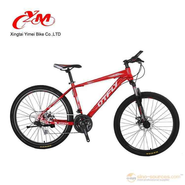 2017 New OEM cycling MTB/China factory moutain bike/carbon mountain bike wholesale