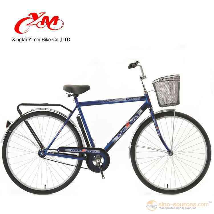 "custom 26"" Comfort cheap BiKe / Classic City Bike with good quality / wholesale Aluminum Classic Lady Bike"