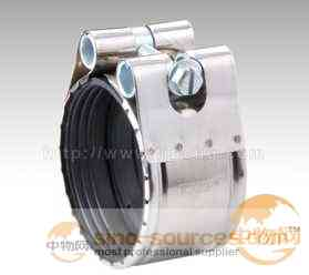 Type E Coupling stainless steel coupling