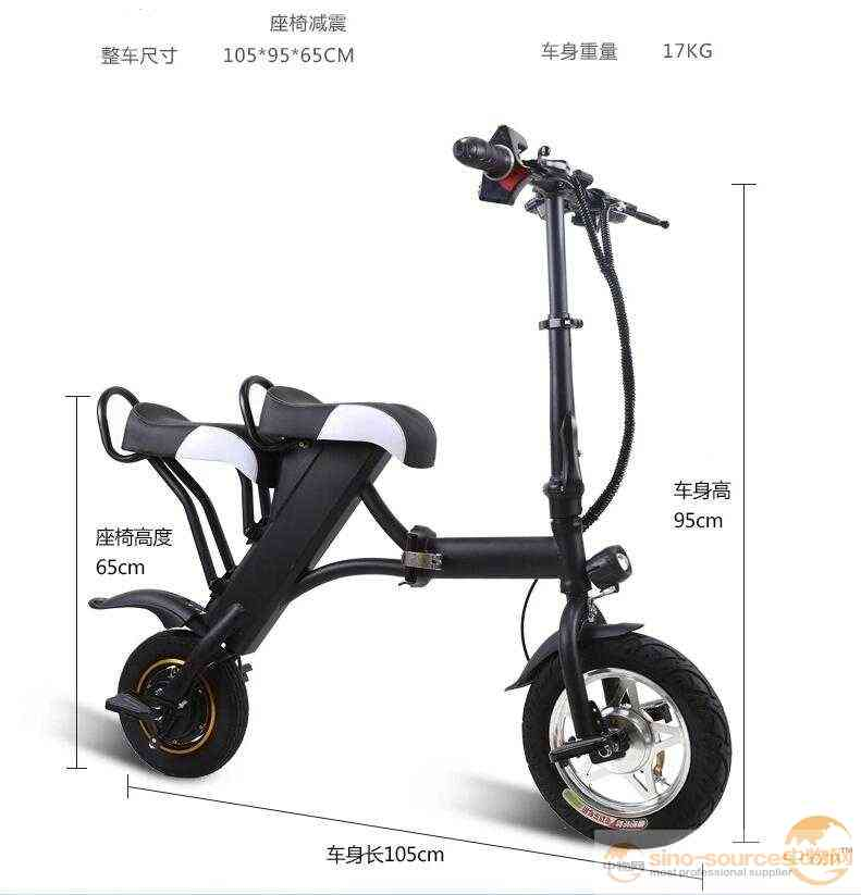 12 Inch Mini  Lithium Battery E Folding Bike