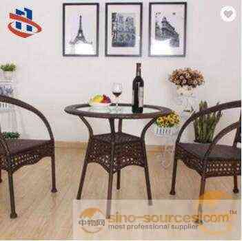 Good Quality Qarden Patio Furniture Rattan Outdoor Stackable Dining Set Hot Selling
