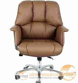 Brown Color Leather 360 Degree Swivel Office Chair