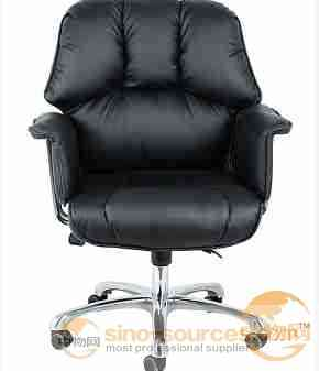 Faux Leather Swivel Office Chair with Arm Pad