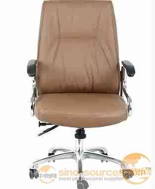Adjustable and Swivel Office Chair