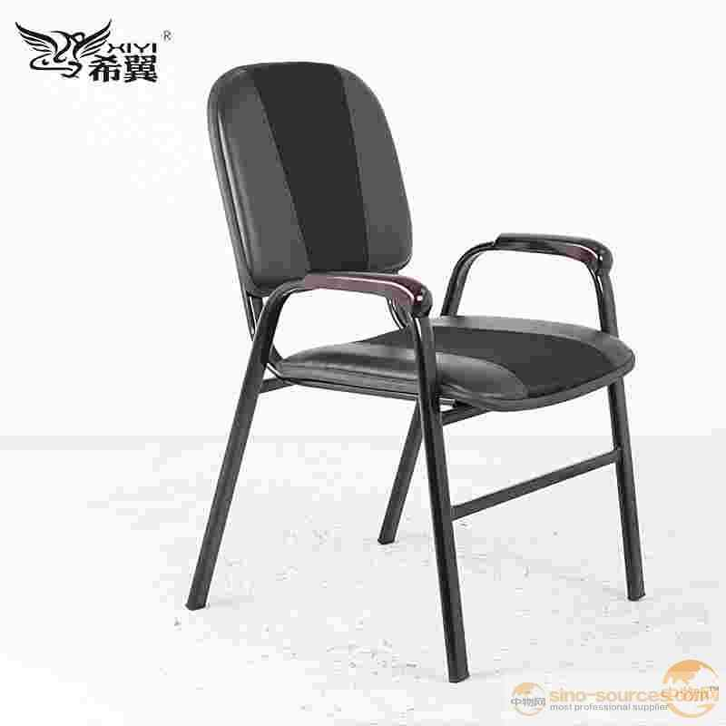 Steel Frame Meeting Room Chair with Powder Coating