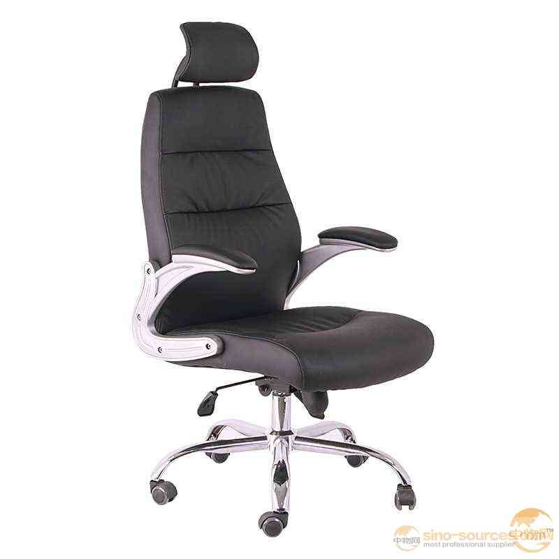 Online Shopping Modern Office Chair for Sale