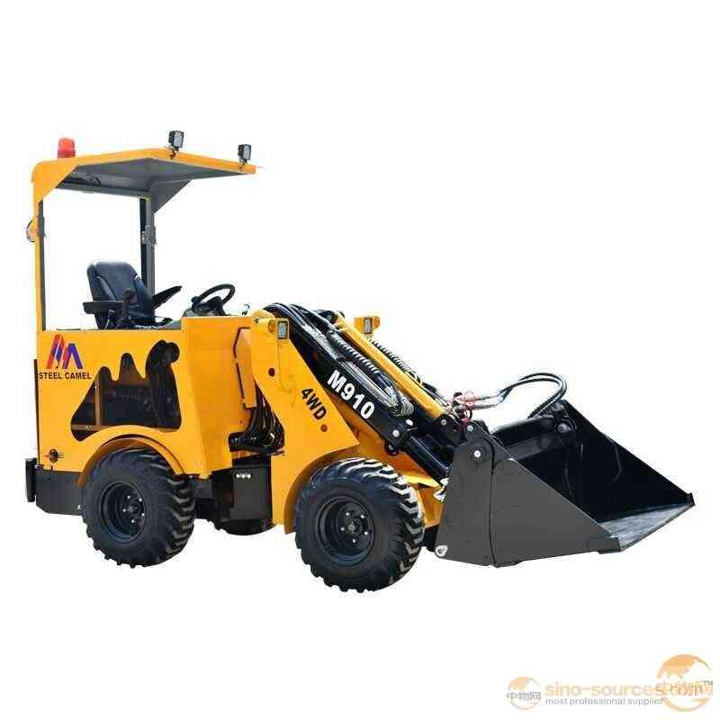 Chinese front-end shovel loader for sale