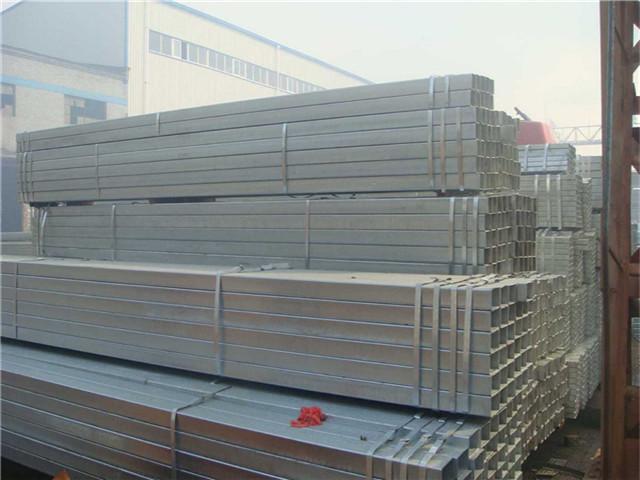 Rectangular Steel Pipes