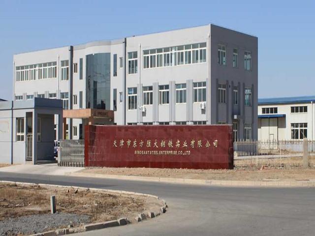 Galvanized Aluminum Coil Manufacturer