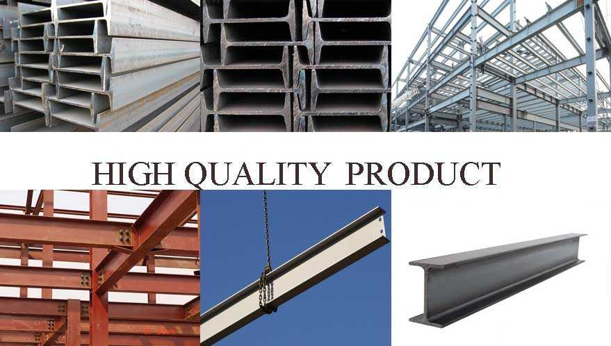 high quality products of Q215 Q235 Q255 Steel Beams Supplier
