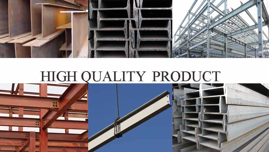 high quality products of Steel H Beam Q235 Standard