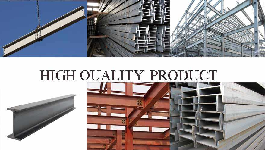 high quality products of Steel H Beam
