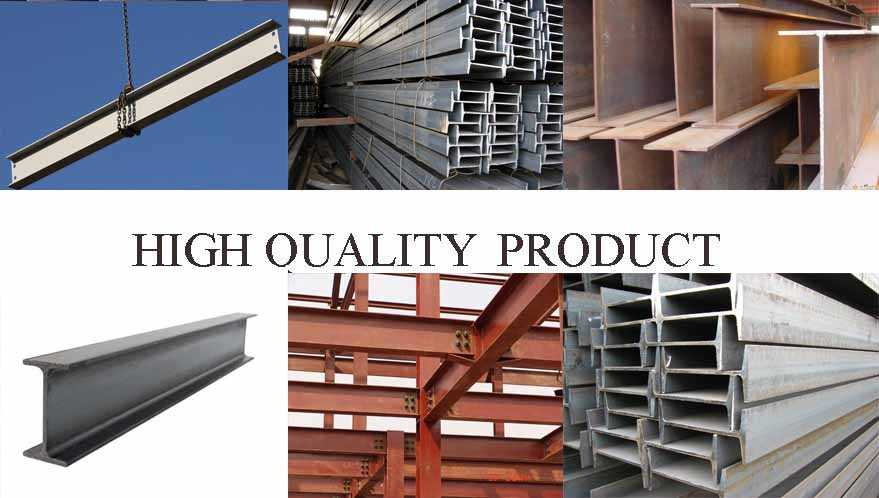 high quality products of H Beam steel