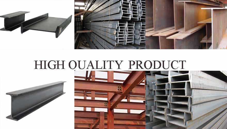 high quality products of High quality H Beam made in china