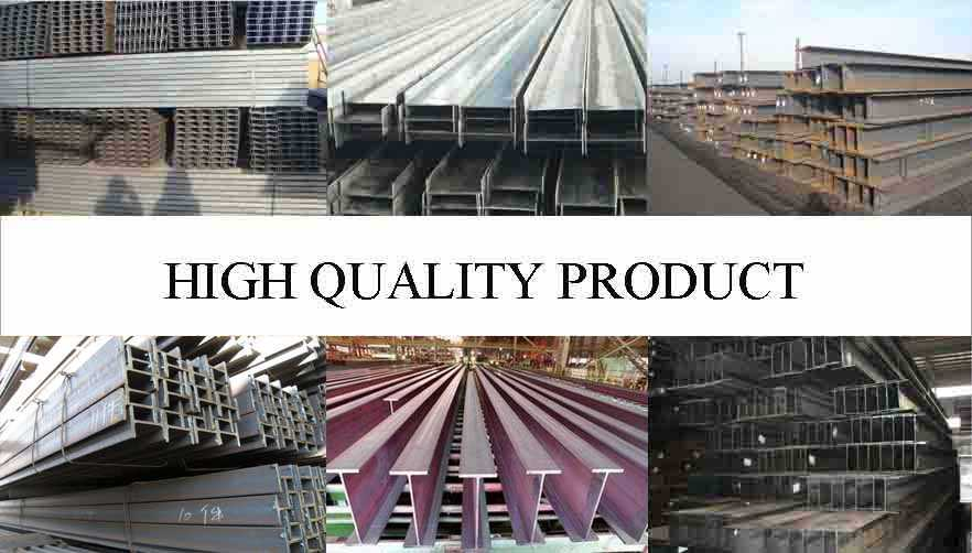 high quality product of high quality Steel Channel Supplier made in China