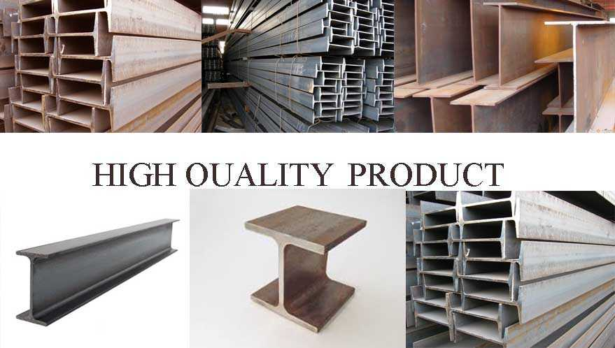high quality products of Stainless steel h beam