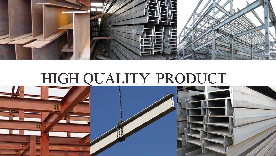 high quality of China Structural Steel Beam