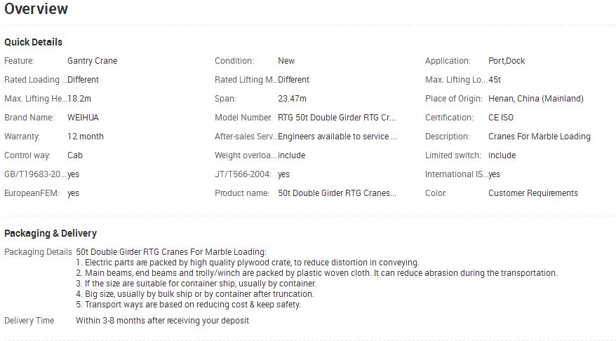 E:u8d77重机(t Double Girder RTG Cranes For Marble LoadingQQ截图20180309100953.png
