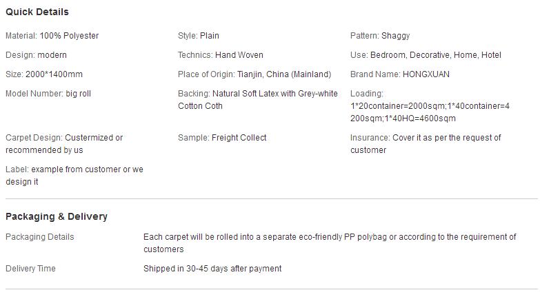 E:B2Bu5730毯Tianjin Hongxuan Carpethigh quality long roll shaggy plain carpet.png