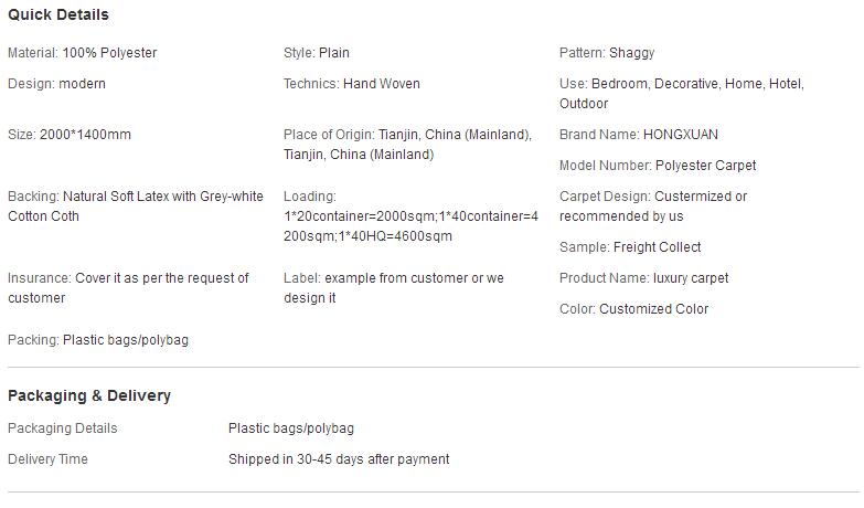 E:B2Bu5730毯Tianjin Hongxuan CarpetLong hair printed polyester 3d shaggy carpet.png