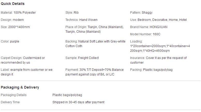 E:B2Bu5730毯Tianjin Hongxuan Carpet ew fashion home textiles Carpet modern design.png