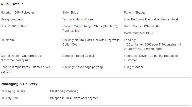E:B2Bu5730毯Tianjin Hongxuan Carpetluffy polyester 3D Carpet.png