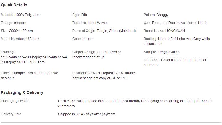 E:B2Bu5730毯Tianjin Hongxuan Carpethigh quality hot sell shaggy 3D carepts.png