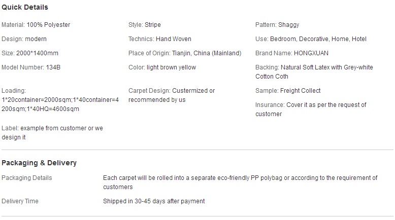 E:B2Bu5730毯Tianjin Hongxuan CarpetGOOD LOOKING SHAGGY CARPET PADDING PRICE LOWES.png
