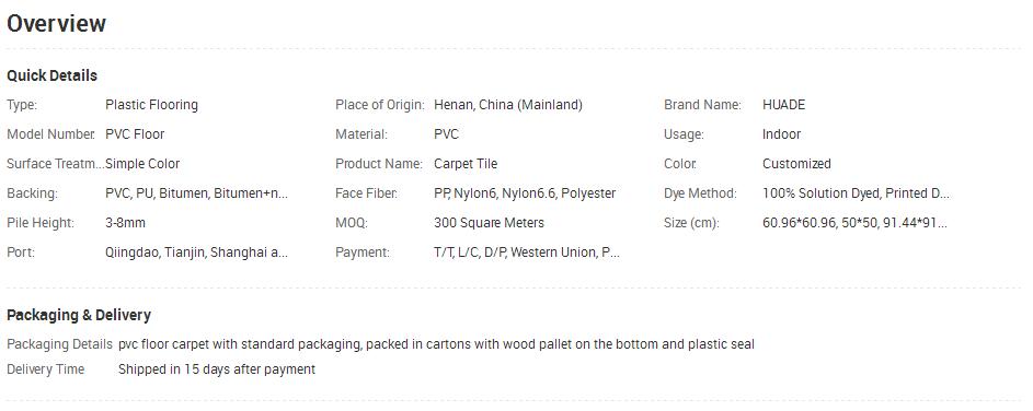 E:B2Bu5730毯Zhengzhou Huade Carpet GroupProper Price Alibaba Best Sellers PVC Floor Carpet Tile.png