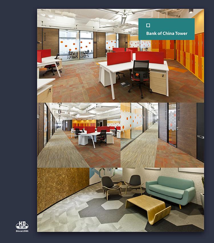 High quality most popular Flooring Carpet Tiles Warehouse
