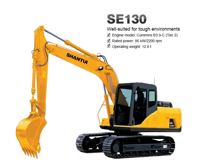 SE130 13ton crawler excavator