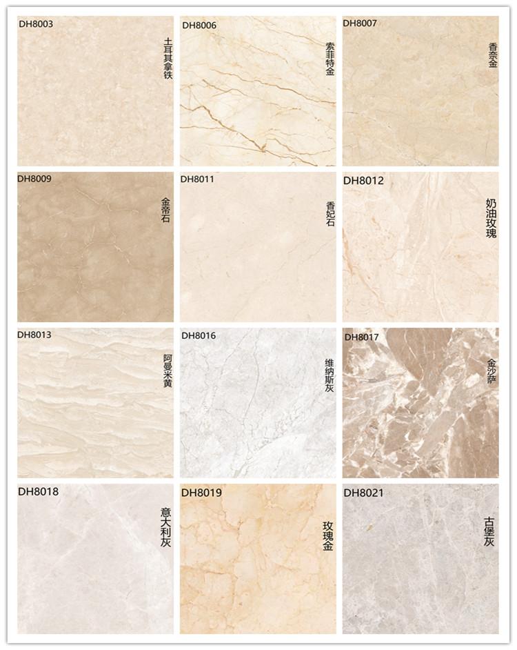 New Design Full Glazed Polished Ceramic Tiles Anti Slip Floor Tile for Kitchen