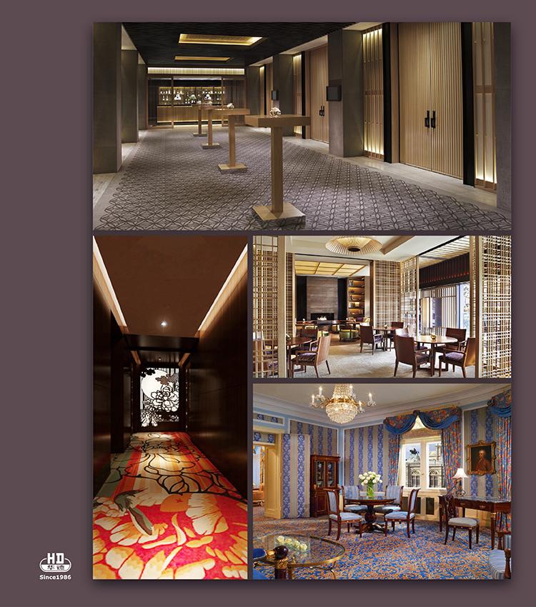 Cheap Cloud Picture Commercial Floor Carpet For Hotel